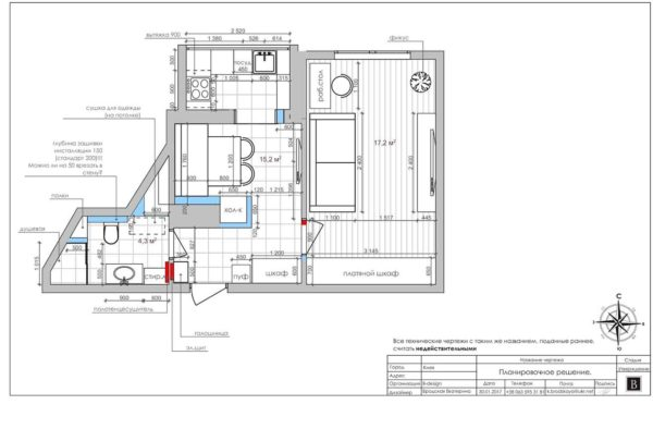 Дизайн интерьера однокомнатной квартиры «Минимализм на Подоле» by Бродская - фото 14
