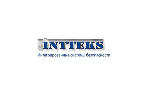 Инттекс — Системы безопасности