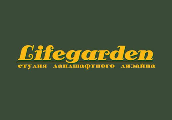 LifeGarden — Студия ландшафтного дизайна