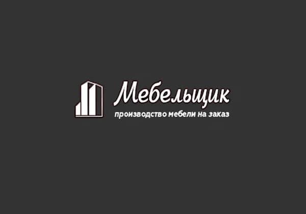 Мебельщик — Мебельная компания