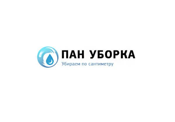 Пан Уборка — Клининговая компания