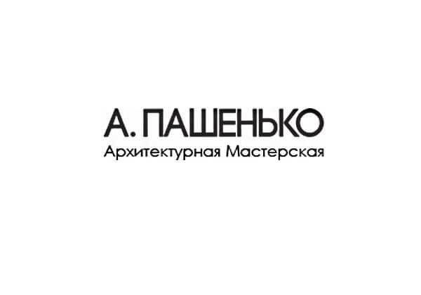 А. Пашенько — Архитектурная мастерская