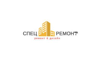 СпецРемонт — Ремонтно-строительная компания